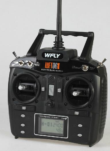 买什么航模遥控器
