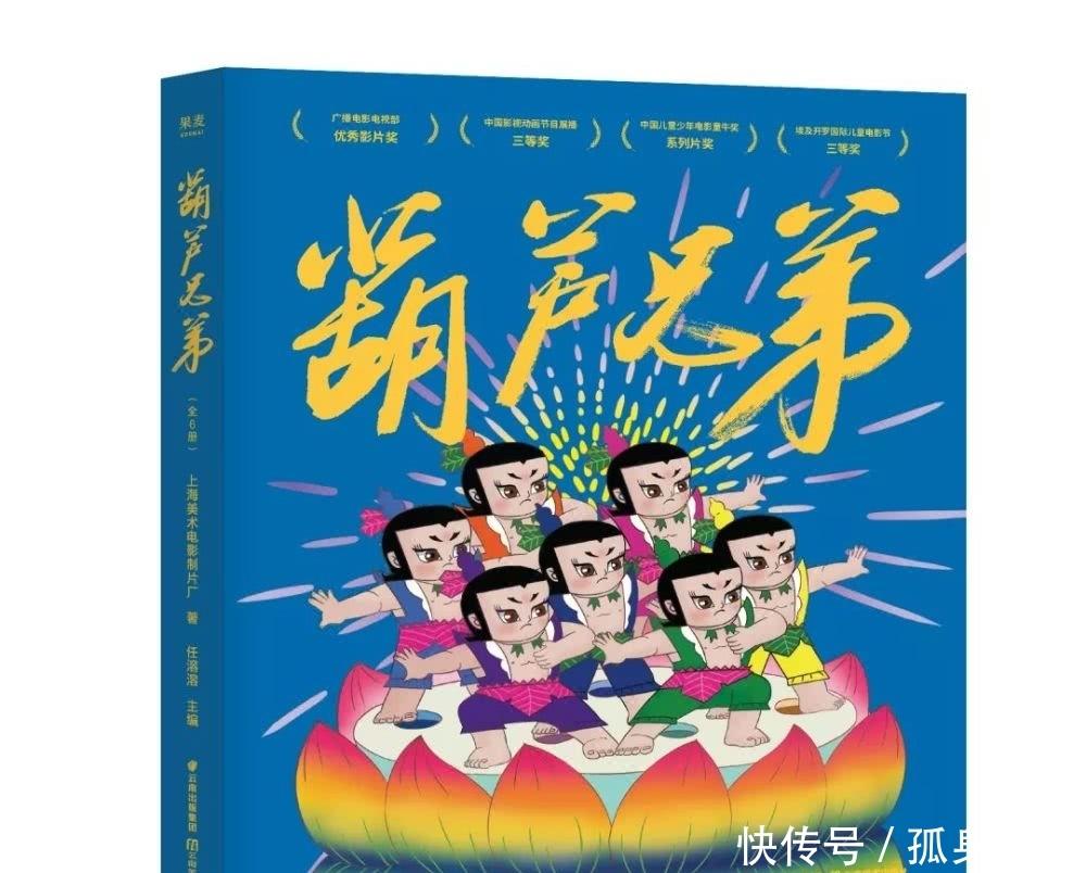 别再说中国没有好看的动画了,或许你该重新看看它