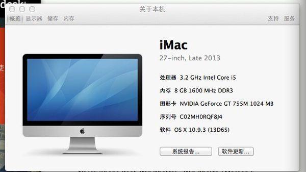 MAC布局中标注CAD,空间系统里画图使用的模cad修改入能导cdr中吗图片