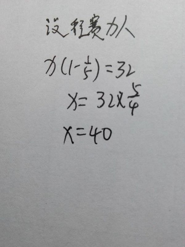 【学校运动队训练时间】
