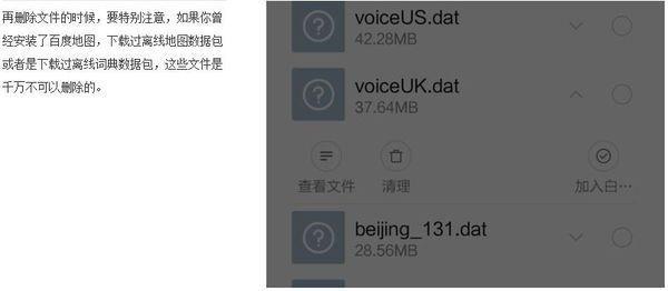小米手机里其他文件是删除?兖电手机慢图片