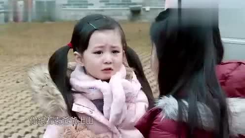 《萌仔萌萌宅》彩蛋:熙熙安慰不想离开妈妈的金宝