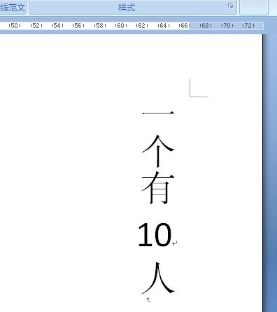 边框颜色选为无色 平面设计中,coreldraw文字竖排时,数字和字母该怎么