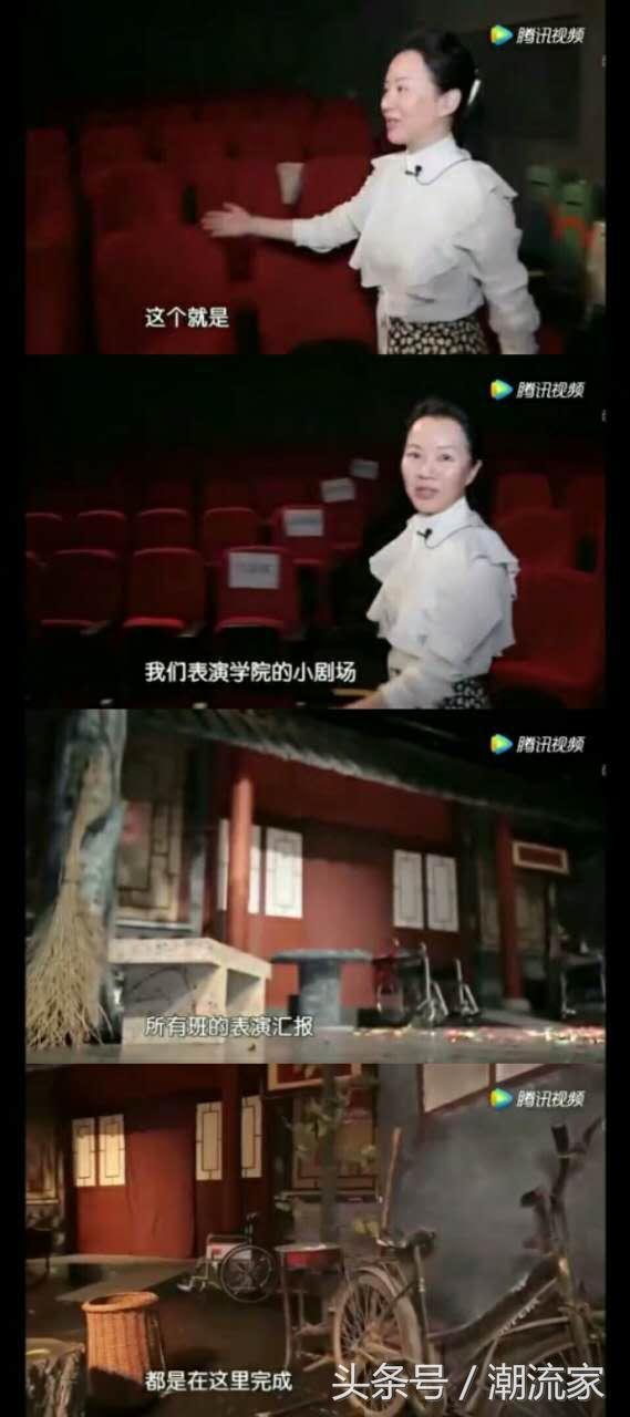 郑爽的北京电影学院老师王春子对她的看法
