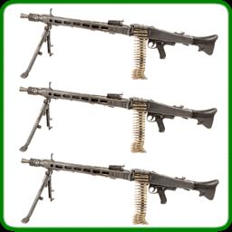 MG - 42枪
