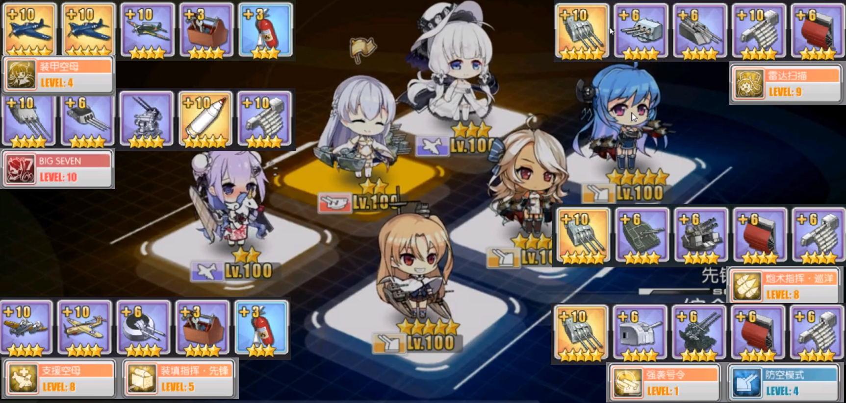 9-4 低耗炮巡 看图王.jpg