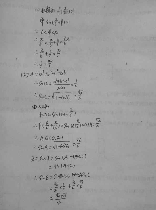 函数,高中,图片过程,在线等需要题目,支持高中手上海数学计算机图片