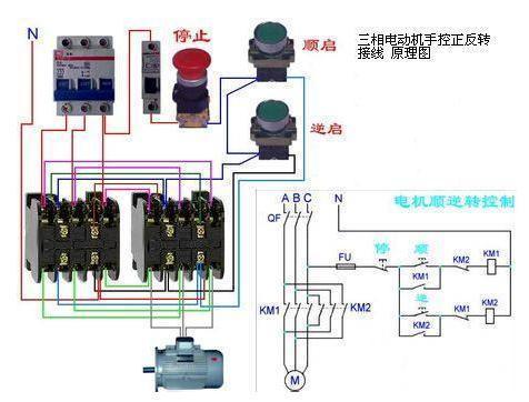 交流接触器接法视频_接触器