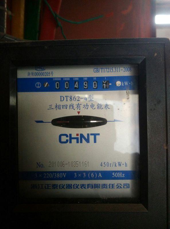 这个电表电量如何读?计算方法?就是等于多少