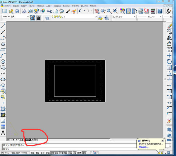 CAD圆心工具调黑啊布局里面没啊_cad寻找界面图片