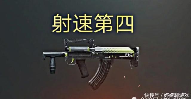 <b>射速最快的是M16吗?它射速极快,是近战之王,却被菜鸟嫌弃</b>