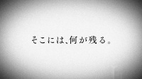 TVアニメ『Fairy gone フェアリーゴーン』PV
