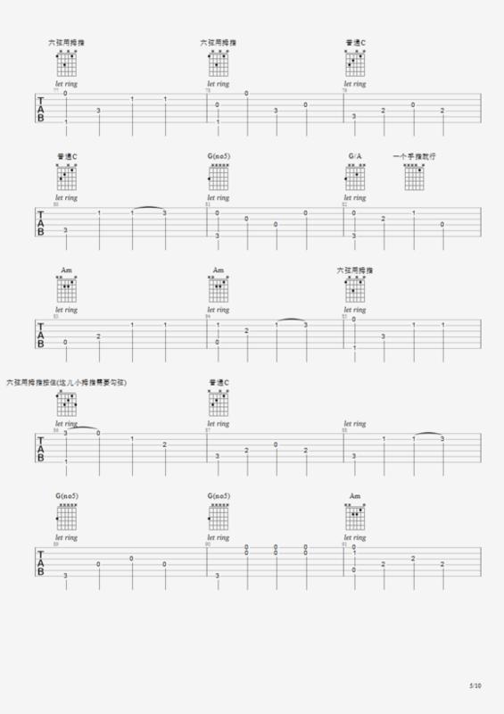 fade吉他谱