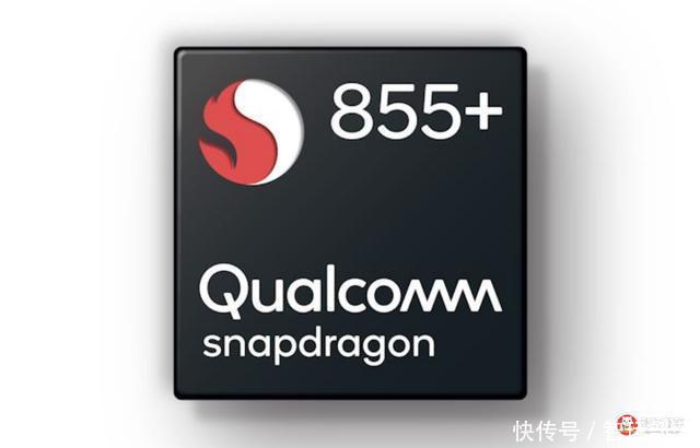 高通发布骁龙855+芯片:为华硕ROG游戏手机2代推出鸡血特供版?