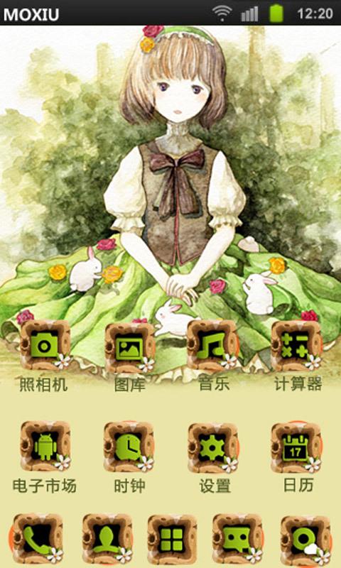 童话女生桌面主题 魔秀 来自