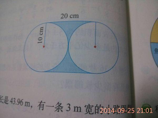 求专业技术部分六数学面积_360v专业小学教师以来任现职阴影年级工作总结图片