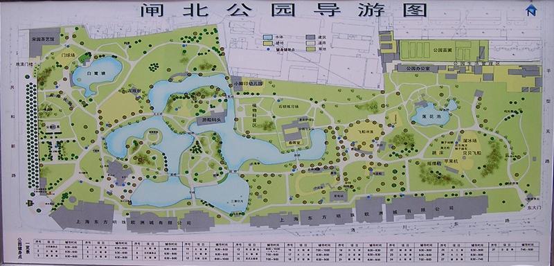 公园儿童区平面图手绘
