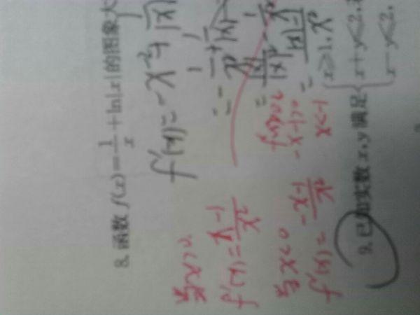 不对答案_我觉得答案都不对是我写的那个求解释高二化