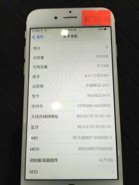 想买个二手苹果6,今天去店里看了下,要二千八iPhone亮黑白斑图片