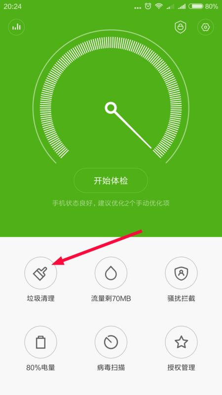 空间/红米小米内部v空间电信其它手机删除贵州手机华为文件图片