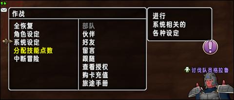 3月1日版本更新笔记 3.2后期版本-15.png