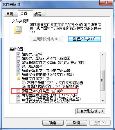 腾讯qq视频驱动器_求松下伺服电机驱动器各种报错代码是什么故障