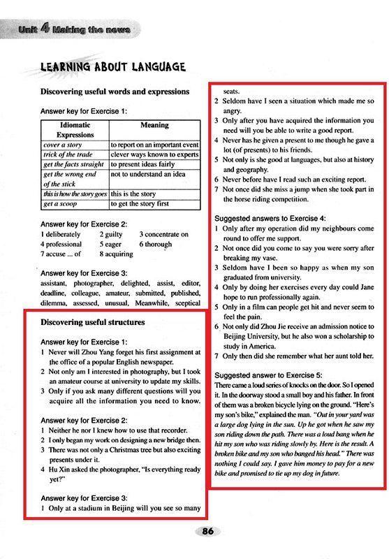 答案v答案五中生29页第四题高中,答案尽量时参英语澳洲女高图片
