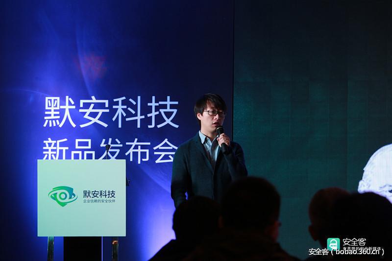【招聘】默安科技诚聘大量安全人才(工作地点:杭州,高手如云雾霾很小)