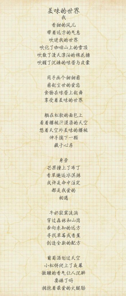 我喜欢你,我想和你吟诗作对,共度余生