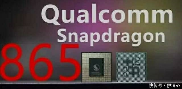 """骁龙865跑分超50万,秒默A12芯片?A13芯片来""""拯救"""""""