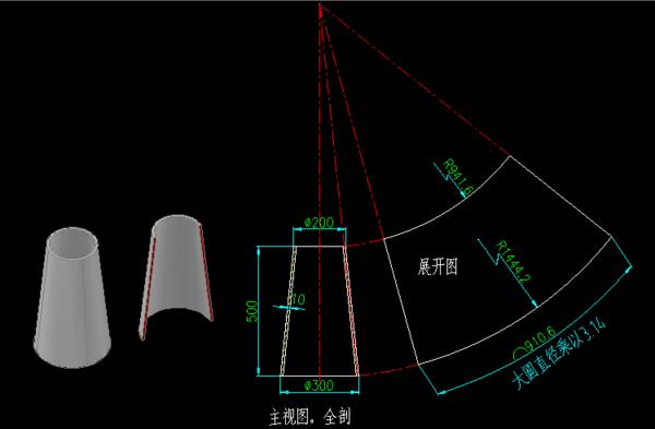 CAD2014绘画坡画法展开图?要具体步奏_圆柱体素描视图图解图片
