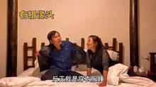 炮哥和老婆入住酒店,粉丝说有摄像头,让媳妇穿衣服睡觉,太逗了