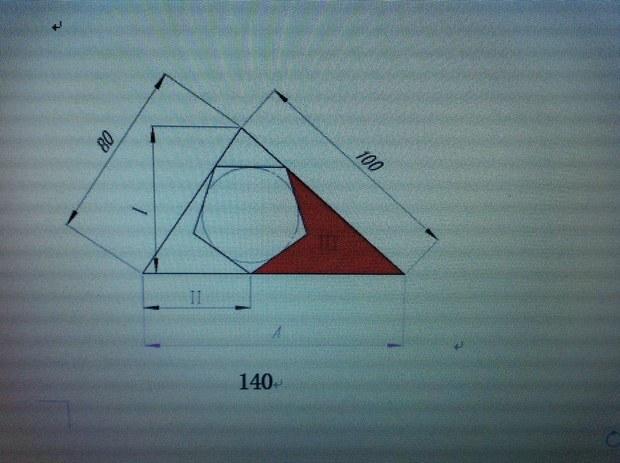 已知三角形,其内的等边五边形怎么用cad画出来