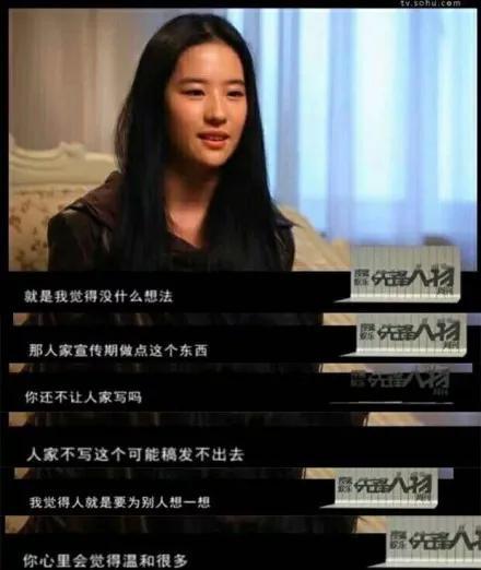 """刘亦菲深夜怒发""""呵呵哒"""",手撕新人还是另有隐情?"""