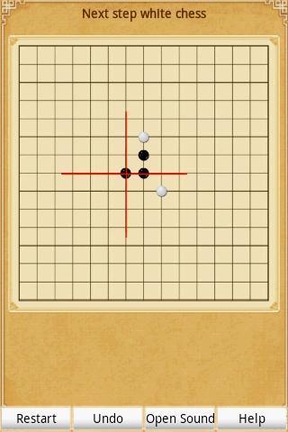 五子棋简介和起源五子棋是起源于中国古代的传统黑白棋种之一图片