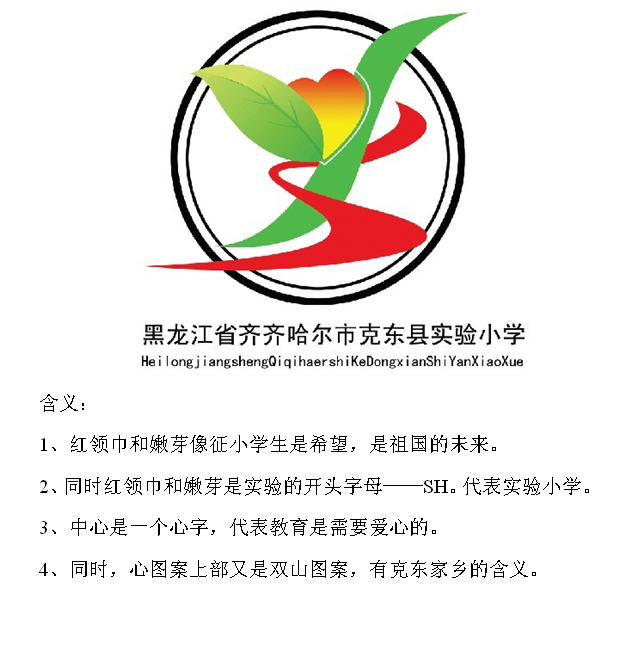 小学校徽设计图片素材,设计悬赏,汇图网task.huitu.com图片