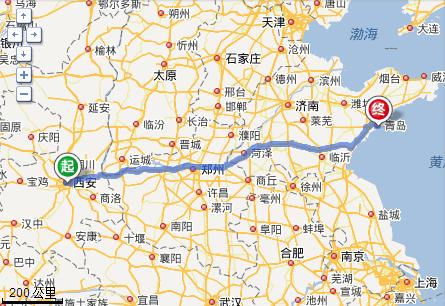 西安至青岛多少公里答:驾车路线:全程约1184.3公里起点:西安市1.