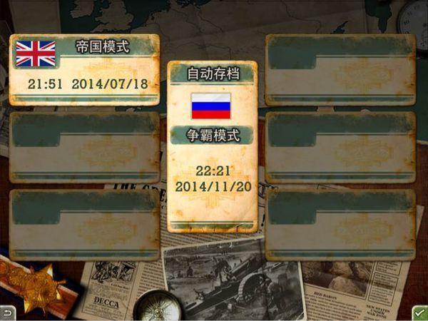 问一下欧陆战争3的存档在哪个文件里面?刚刚