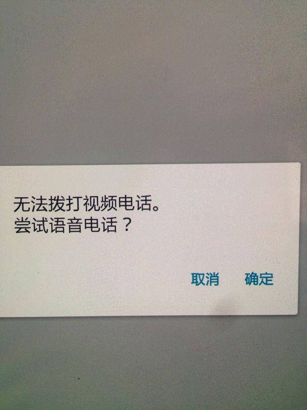 【十年临时工签合同保证书】