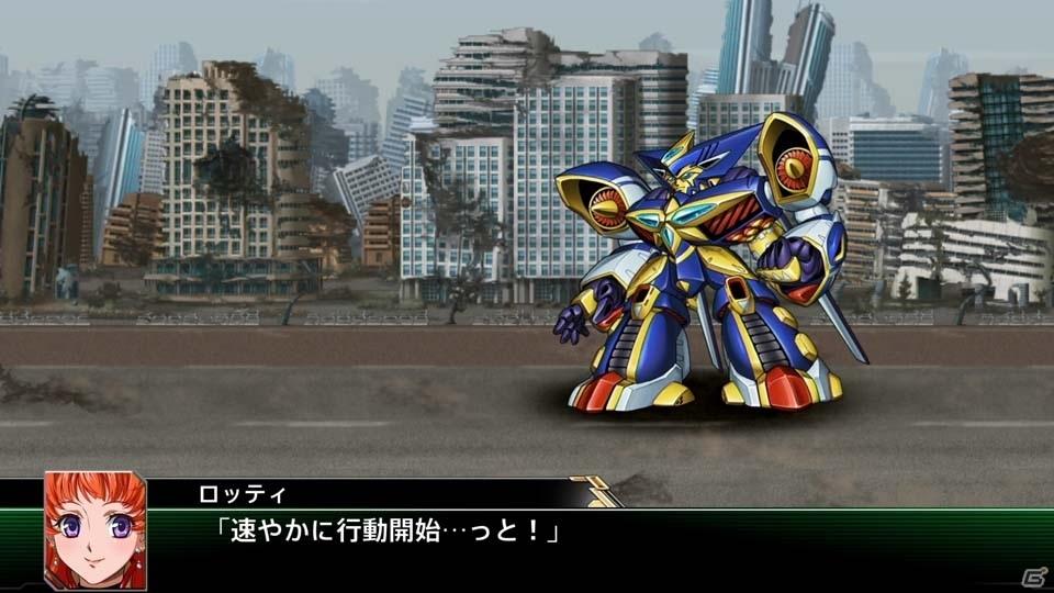 《超级机器人大战V》公布部分参战机体