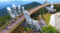 被巨手托起的大桥,行走时宛如漫步云端,号称越南最美的大桥