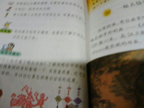 描写祖国风光的古诗。