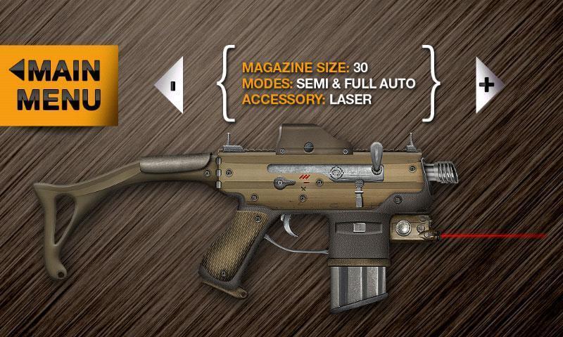 真实武器枪支模拟器截图4