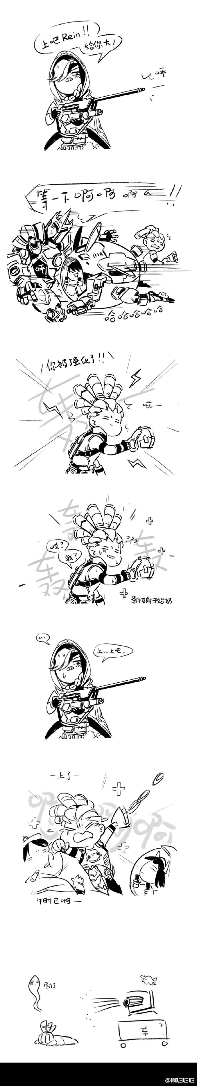 守望先锋搞笑漫画 (12).jpg