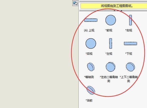 solidworks图纸图装修成cad工程转换现代简约格式图片
