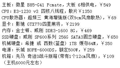 电脑组装与维护视频_刘旭贫寒学子的生命彩章广东工程职业技术学