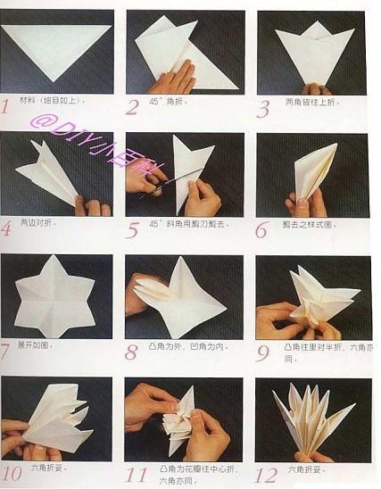 纸百合花叶子怎么叠