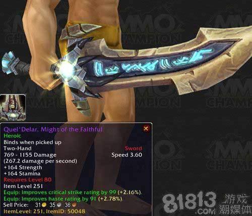 剑柄设计 残破的旗帜 泰瑞尔的剑柄