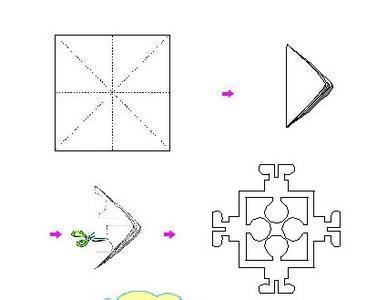 小学二年级剪纸方法_小学三年级剪纸窗花