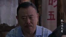 能人冯天贵:楚爷来找冯天贵,让他回金鸽店里,冯天贵就是不去